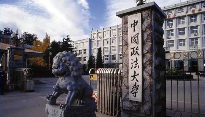 《人民的名义》中的汉东大学,最可能暗指哪所高校