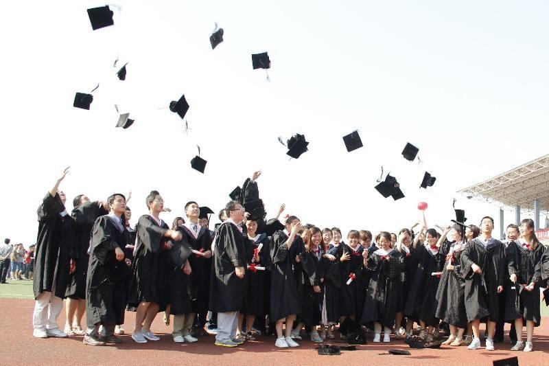 2017年网络教育学历提升末班车